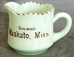 Antique Custard Souvenir Pitcher (Image1)