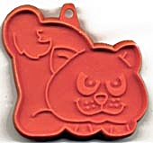 Vintage Hallmark Halloween Scared Cat Cookie Cutter (Image1)