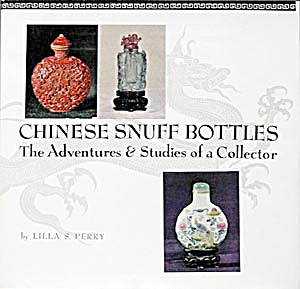 Chinese Snuff Bottles (Image1)