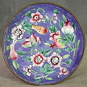 Vintage Enamel Ware Tray with Fruit (Image1)