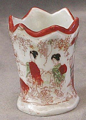 Vintage Geisha Girl Tooth Pick Holder (Image1)