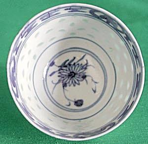 Vintage Rice Bowls (Image1)