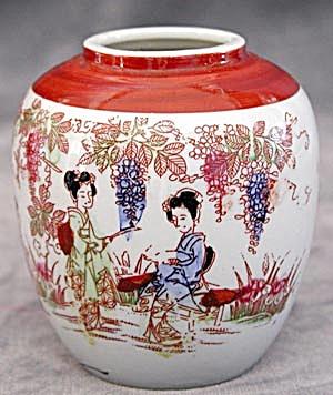 Vintage Geisha Girl Vase (Image1)