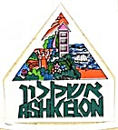 Vintage Luggage Label: Ashkeleon (Image1)