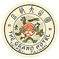 Vintage Luggage Label: The Grand Hotel Taipei, Taiwan