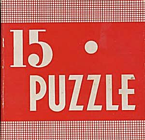 Vintage 15 Puzzle (Image1)