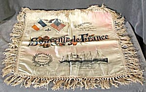 Vintage Silk Pillow Cover From France (Image1)