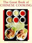 Click here to enlarge image and see more about item BCH18: The Great Book of Chinese Cooking