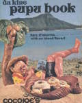 Click here to enlarge image and see more about item CBPH49: Coco Joe's of Hawaii Da Kine Pupu Book