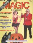 Click here to enlarge image and see more about item GIC38: Vintage  Mix Of Magic Magazines Set Of 8