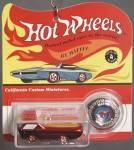 Click to view larger image of Hot Wheels 1968 Deora Hallmark Ornament (Image2)