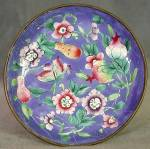 Click here to enlarge image and see more about item OAVCL6: Vintage Enamel Ware Tray with Fruit