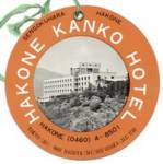 Click here to enlarge image and see more about item PEVLL122: Vintage Luggage Label: Hakone Kanko Hotel