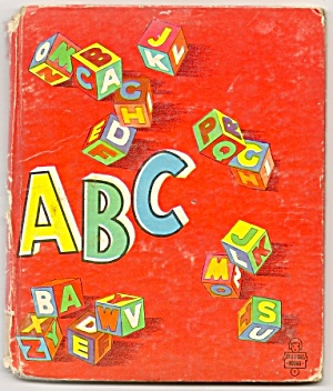 ABC - Tell-A-Tale Book - 1952 (Image1)
