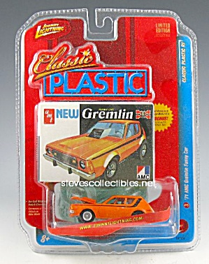 1971 Amc Gremlin Jl Plastic Toy Amt Model