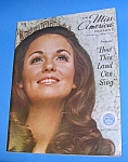Click here to enlarge image and see more about item CE707BB1: 1971 MISS AMERICA PAGEANT PROGRAM/Phyl George