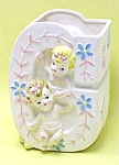 Click here to enlarge image and see more about item GL0519AA1: Adorable 1962 POTTERY Baby  - Letter G