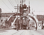 c.1899 SALT LAKE CITY UTAH Triumphal Arch Photo-8 x 10
