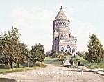 c.1900 CLEVELAND, OHIO, Garfield Memorial Photo - 8x10