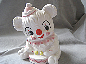 Replo Bear Planter (Image1)