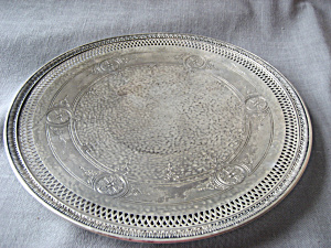 Wrought Right Silver Cake Plate (Image1)