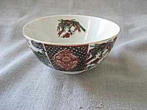 Imari Style Rice Bowl (Image1)