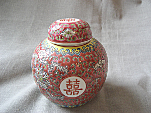 Chinese Ginger Jar (Image1)
