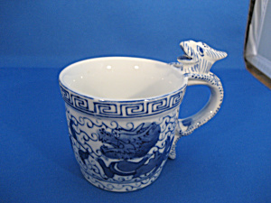 Oriental Cup (Image1)
