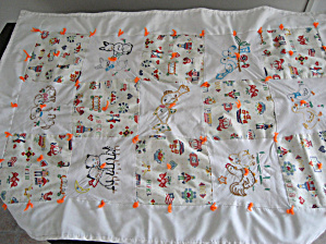 Vintage Baby's Quilt (Image1)