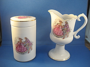 Tall Cream and Sugar Set (Image1)