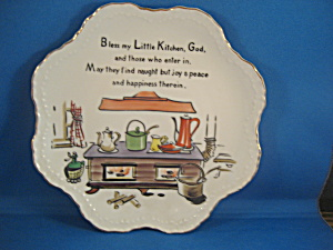 Lefton Kitchen Prayer Plate (Image1)