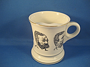 Victorian Male Mustache Cup (Image1)