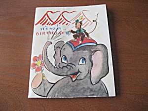 Elephant Playtime Birthday Card (Image1)