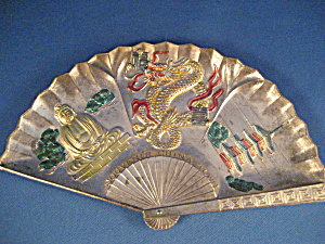 Metal Fan Souvenir From Chinatown