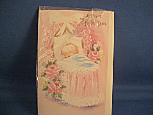 A Gift For The Baby Card (Image1)