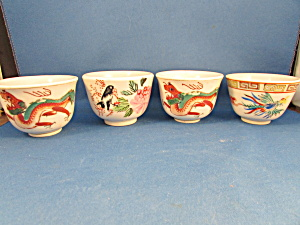 Set Of Four Oriental Tea Cups