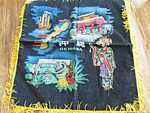Wwii Velvet Okinawa Pillow Cover