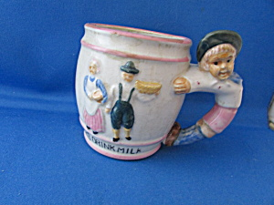 Always Drink Milk Child's Mug (Image1)