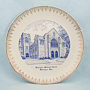 Wilmington Methodist Church, Wilmington, Ohio, Collector Plate
