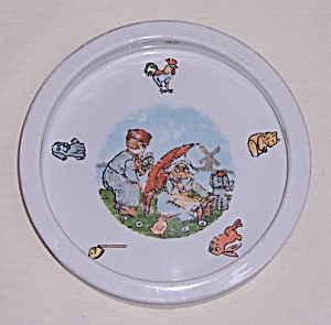 Baby Feeding Plate, Made in Germany (Image1)