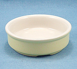 Hall – Ramekins - Dessert / Custard / Soufflé /Baking Bowl – Canary Yellow # 1725 (Image1)