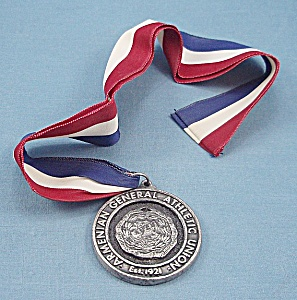Armenian General Athletic Union - 1978 Track Award