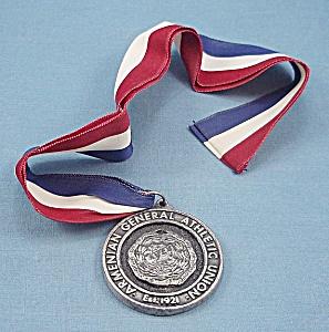 Armenian General Athletic Union – 1978 Track Award (Image1)