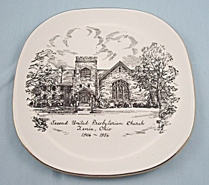 Second United Presbyterian Church – Xenia, Ohio- 1956 Commemorative Plate (Image1)