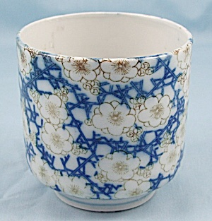 Blue, Gold and White / HandleLess Cup	 (Image1)