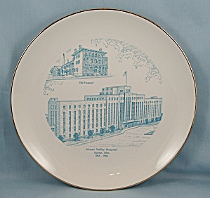 Miami Valley Hospital - Dayton, Ohio - 75th Anniversary - Collector Plate