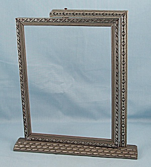 Art Deco - Side Swing - Frame
