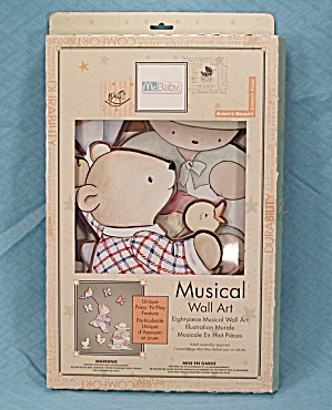 Dolly, Inc � Musical Wall Art � Still Boxed, McBaby, 8 Pc Set (Image1)