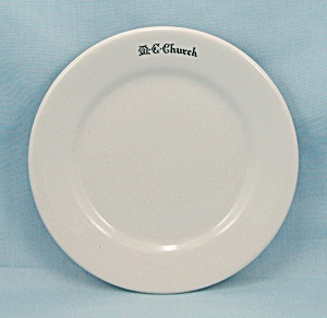 Carr China Co. - Bread & Butter Plate - M E Church
