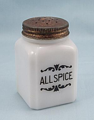 Allspice - Dove Spice Jar– Frank Tea & Spice Co. (Image1)